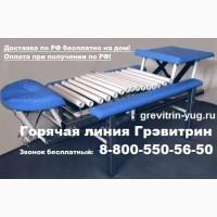 Тренажер для вытяжки позвоночника Грэвитрин купить-цена