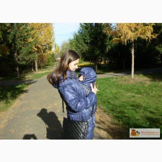 Слингокуртка-куртка для беременных в Омске