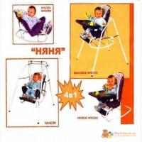 Детское кресло-трансформер 4 в 1 в Новосибирске