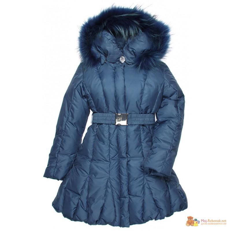 Детская Одежда Александра Борелли