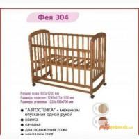 Детскую кроватку Фея 304 в Томске
