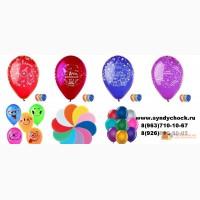 Воздушные шарики с гелием на дом в Мытищах