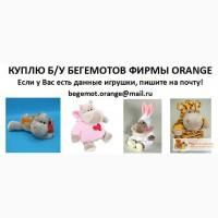 Мягкая игрушка бегемот фирмы Orange в Москве