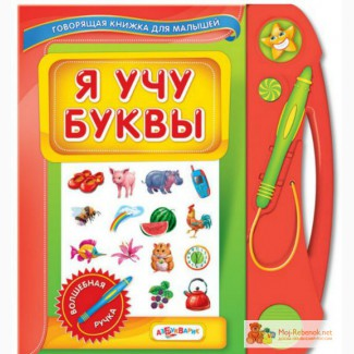 Детские музыкальные и говорящие книги оп в Москве