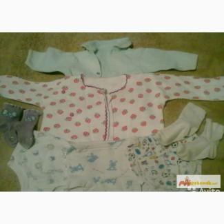 Вещи пакетом на малыша в Саранске