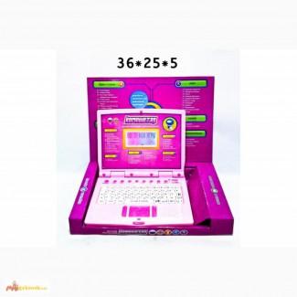 Продам Компьютер обучающий 7161 цветной экран