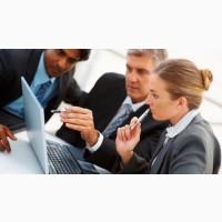 Вакансия : Сотрудникам отдела оптовых продаж