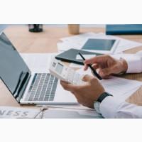 Вакансия : Сотрудникам с опытом работы в банке и бухгалтерии