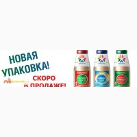 Жидкие пробиотики Laktomir 965 в Краснодаре